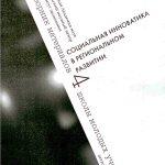 Сайт Национальная библиотека Республики Карелия