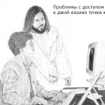 Посетителей онлайн-казино предлагают штрафовать на сумму до 20 тысяч рублей