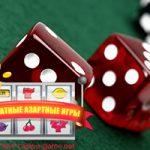 Азартные игры казино на любой вкус, с возможностью бесплатной игры