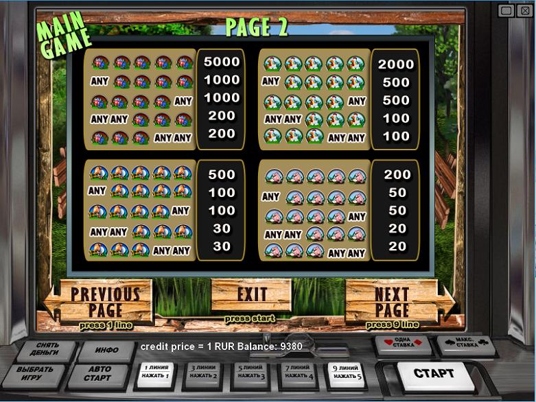 оригинальная игровая платформа supermatic casino